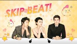 skip-beat-3